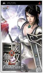 trucos gratis para Dynasty Warriors 2nd Evolution