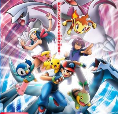 El mejor anime que han visto Dp_poster_anime
